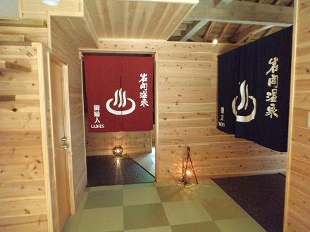 岩間温泉 山崎旅館のお風呂場入口